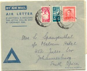 SOUTH AFRICA + NEW ZEALAND 1945 extremely rare mixed franking AIRMAIL cover