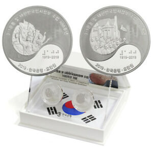 Korea 2019, March 1st Independence Movement Silver Coin Set W/Box+COA