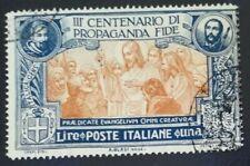 REGNO - 1923 - PROPAGANDA FIDE  - 1 LIRA USATO