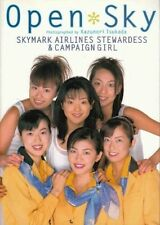 SKYMARK AIRLINES STEWARDESS & CAMPAIGN GIRL 'Open Sky' Photo Book
