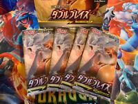 4x Japanese Unbroken Bonds Booster Packs // Double Blaze Booster // Charizard