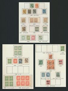 URUGUAY STAMPS 1880-1884 INCS 1880 IMPERF PAIR, 1883 DOUBLE PERF BLKx6 & Sc#O2/7
