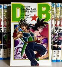 Dragon Ball Episode of Bardock Japanese Book Manga Anime Comic Son Goku Freeza