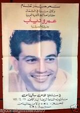 Amr Diab عمرو دياب Arabic Lebanese Original Concert Poster 1991