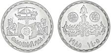 5 SILVER POUNDS EGYPT / 5 LIBRAS PLATA EGIPTO. COMMERCE DAY. 1985. AU/SC-.