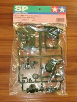Rare Tamiya 49045 M-Chassis B Parts (Moss Green) For M01 / M02 / M02L