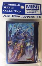 Demon Stealth Dragon, Shiranui Oboro Nubatama Cardfight Vanguard Sleeve 274