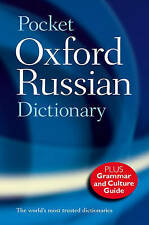 POCKET OXFORD RUSSIAN DICTIONARY., Thompson, Della., Used; Very Good Book