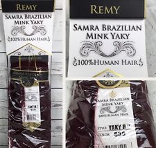"""Remy Human Hair Extensions Mink Yaky 8"""" 530 Brazilian Natural 100%"""