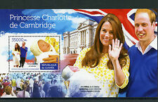 Guinea 2015 MNH Princess Charlotte of Cambridge Royal Baby 1v S/S Prince William