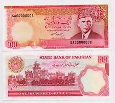 Pakistan Fancy Number - 100 Rupee - Serial 0000008 -  Ishrat Hussain - 2004 RARE