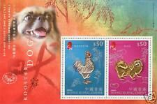 Hong Kong 2006 China New Year Cock and Dog Gold S/S