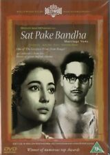 SAT PAKE BANDHA - BENGALI BOLLYWOOD DVD - Suchitra Sen, Archana, Soumitra.