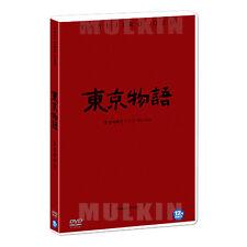 Tokyo Story (1953) DVD - Ozu Yasujiro, Chishu Ryu (*New *Sealed *All Region)