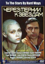 Dvd Ntsc To The Stars By Hard Ways .Russian Sci-Fi Movie.Через тернии к звёздам