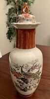 """Satsuma Vintage 1979 Japan Peacock Floral 12"""" Tall Vase Lid Porcelain Gold Trim"""