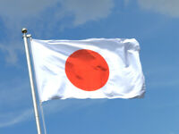 JAPAN Flag 5x3 Ft Outdoor Quality Flag Brass Eyelets Japanese  Flag