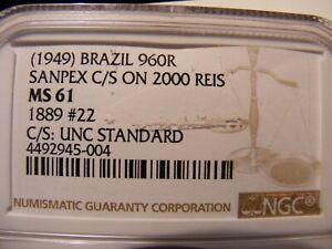 Brazil SANPEX C/S on 1889 2000 Reis, MS-61 - NGC, #22, on KM#485