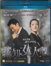 What Women Want Blu Ray Andy Lau Gong Li NEW Eng Sub