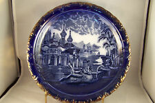 Antique Trent England Pottery Plate Blue and White Flow Castle Scene