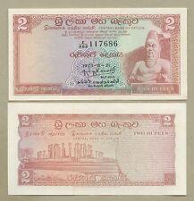Ceylan/sri lanka - 2 roupies 1973 P72c unc (billets)