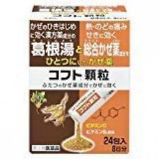 Japon Organes Pharmaceutique Koft Granule Kakkonto Et Froid Medicin 24follicles