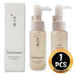 Sulwhasoo Gentle Cleansing Oil 50ml x 1pcs (50ml) Sample Newist Version