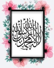 Kalma Tayyaba Ramadan Islam Eid Calligraphy Art Poster Wall Print A4 A3 A2 A1