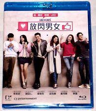 Like For Likes (2016) Region A Blu-ray English & Chinese Subtitled Korean 放閃男女