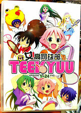 Teekyu: Season 1 + 2 (Chapter 1 - 24 End) ~ DVD ~ English Subtitle ~ Japan Anime