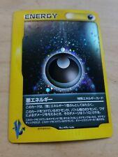 Pokemon TCG JAPANESE VS Darkness Energy NM/M