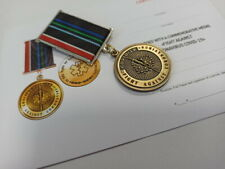 """RUSSIAN INTERNATIONAL MEDAL """"FOR THEIR SELFLESS FIGHT AGAINST WITH PANDEMIC"""" #4"""