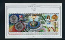 COOK ISLANDS 1988 Souvenir sheet for SEOUL OLYMPICS (Scott 999) VF MNH