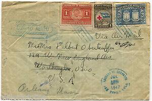 HONDURAS, AIR MAIL, CORREO AEREO, JUL 1947, 3 STANPS            m