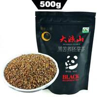 Fine Herbal Tea Black Tartary Buckwheat Tea Bitter Buckwheat Tea 500g Herbs Teas