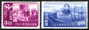 Ryukyu 27-28, MNH. Arrival of Commodore Mathew Calbraith Perry at Naha, 1953