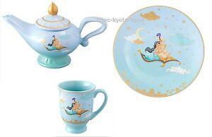 Tokyo Disney Sea limited Aladdin Teapot & tea cup & dish set lamp pot Gift F/S