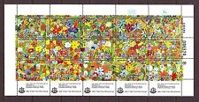 ISRAEL - SG705-719 MNH 1978 SHEETLET MEMORIAL DAY - FLOWERS