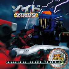[CD] ZOIDS Original Sound Track 3 -Misiion- (Limited Edition) NEW from Japan