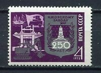 29430) Russia 1972 MNH New Izhory Factory 1v. Scott #39