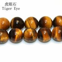 "4/6/8mm Natural Tiger's Eye Round Gemstone Loose Spacer Beads 15""Strand"