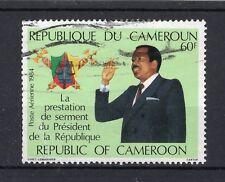 CAMEROUN Yt. PA332° gestempeld Luchtpost 1984