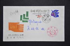 PRC J128 Int. Yr of Peace 8f on pte FDC - Jiangsu-Changzhou cds 1986.6.16 (b26)