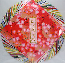 Japanese origami washi paper 40sheets / 15cm / Kyoto