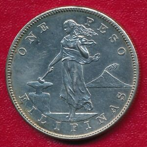 PHILIPPINES 1904 ONE PESO SILVER COIN **FABULOUS LIGHTLY CIRCULATED**