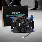15 Row Fit For Universal Engine Transmission Oil Cooler7 Fixed Cooling Fan Kit