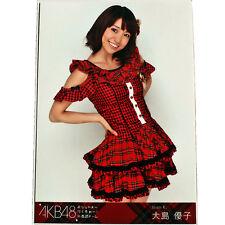 """AKB48 YUKO OSHIMA """"Yossha Ikuzo Seibu Dome"""" photo"""