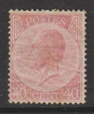 Belgium - 1866, 40c Carmine - Perf 15 - M/M - SG 37 (Cat. £1400)