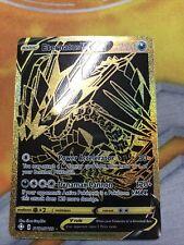 Eternatus V Sv121/Sv122 Pokemon Tcg Shining Fates Shiny Vault Near Mint