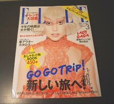 Japanese Japan Magazine ELLE March 2012 LADY GAGA SCARLETT JOHANSSON CHLOE GRACE